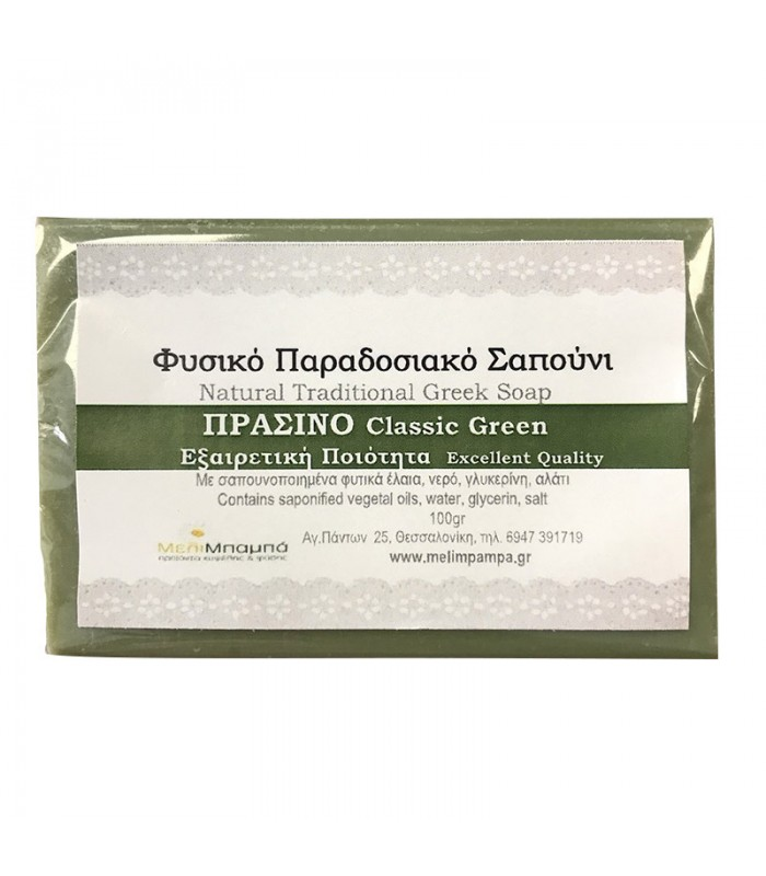 Melimpampa Classic Green Natural Soap