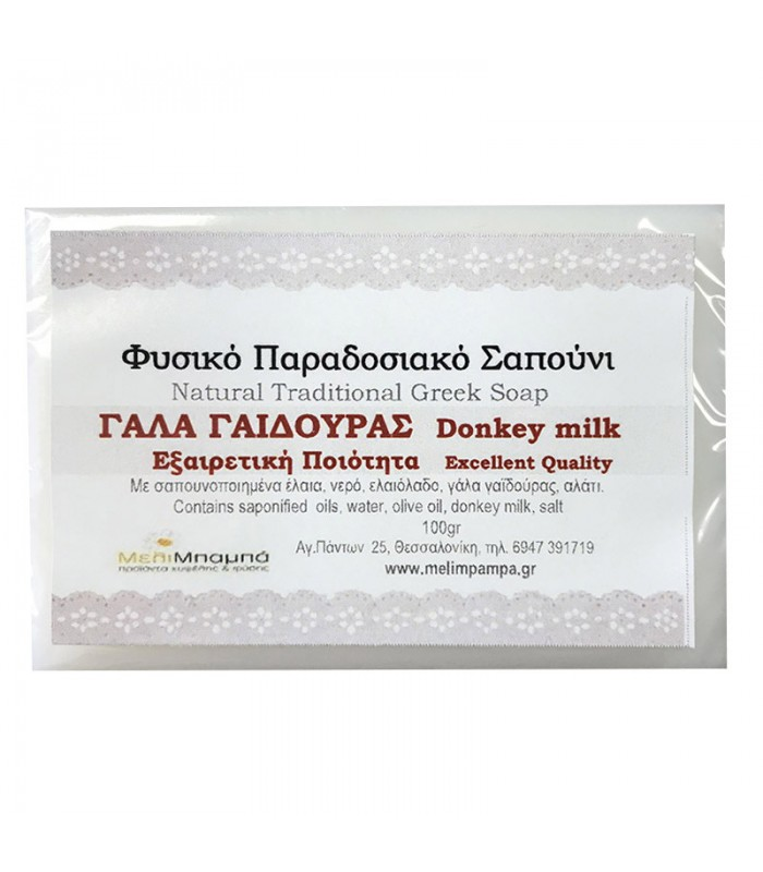 Melimpampa Donkey's milk natural soap
