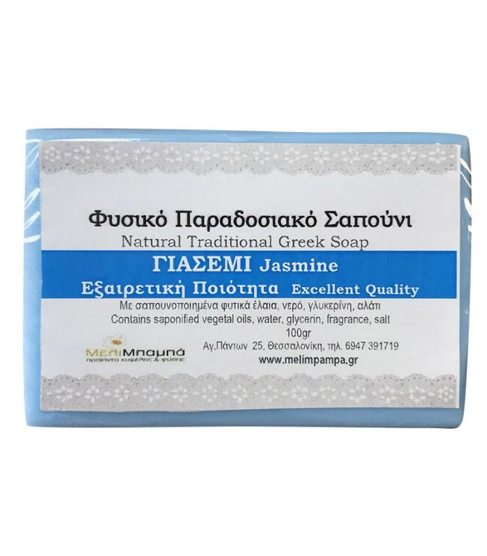 Melimpampa Jasmine natural soap
