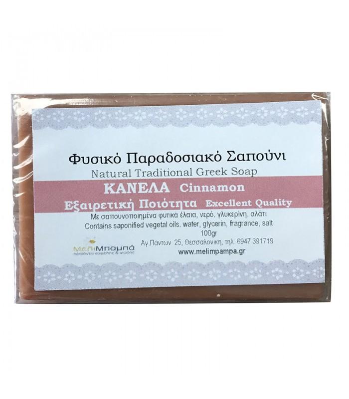 Melimpampa Cinnamon natural soap