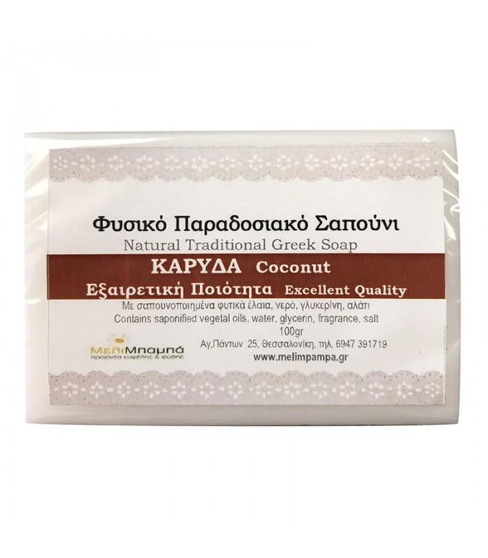 Melimpampa Coconut natural soap