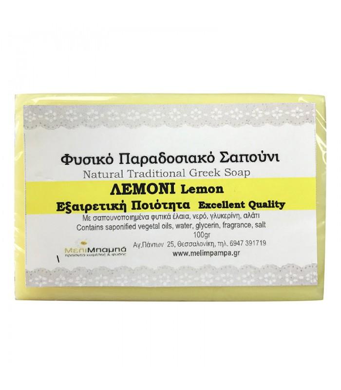 Melimpampa Lemon natural soap