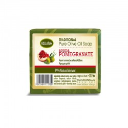 Olive Oil Soap Pomegranate