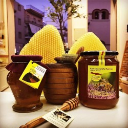 Crete honey - 1kg