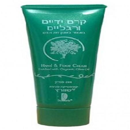 Hand cream - Schwartz - olive oil - 200ml