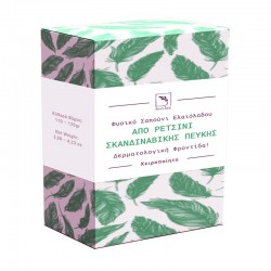 Olive soap with...