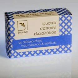 Olive Oil Soap - Orange &...