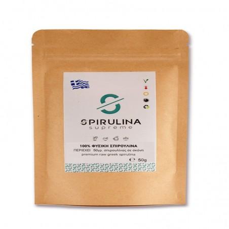 Organic Spirulina Powder - 50gr