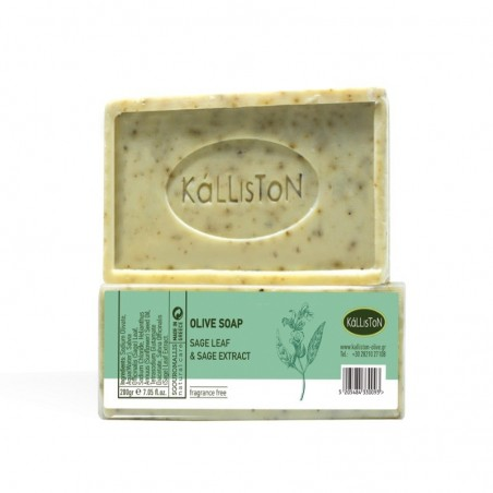 Handmade Olive Oil Soap - 200g