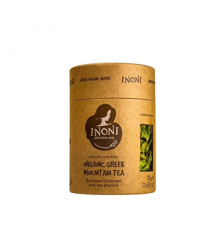 Greek Organic Mountain Tea
