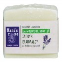 Olive Oil Soap Levanter&Camomile - by Manis Rose - 100 gr