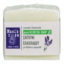 Olive Oil Soap...