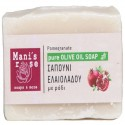 Olive Oil Soap - Pomegranate - by Manis Rose - 100 g