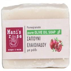 Olive Oil Soap -...