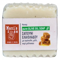 Olive Oil Soap with Honey -...