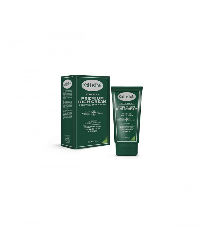 Kalliston - Premium rich cream 100ml