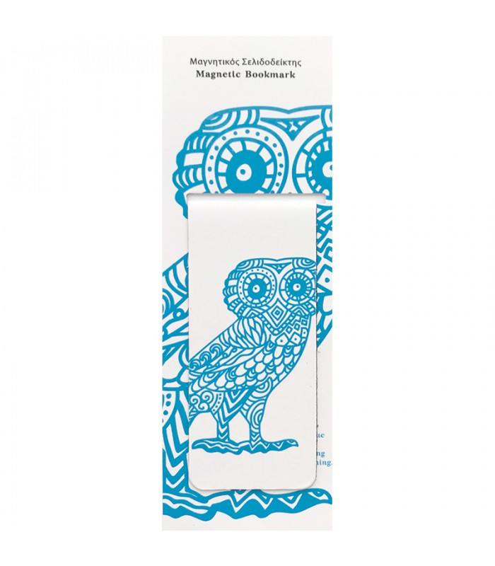 Wise Owl - Magnetic Bookmark