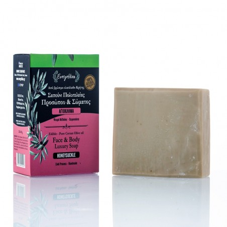 Face and body soap - with honey - 120-140gr - by Evergetikon