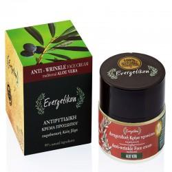 Anti-wrinkle face cream -...