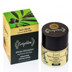 Face cream with Aloe Vera -...